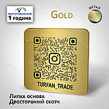 Металлическая Табличка Инстаграм Визитка с qr кодом 220х300мм и без черный бархат белая эмаль серебро золото, фото 9