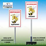 Табличка Знак на металле Распивание спиртных напитков и купание в водоеме запрещено с ногой для установки, фото 7
