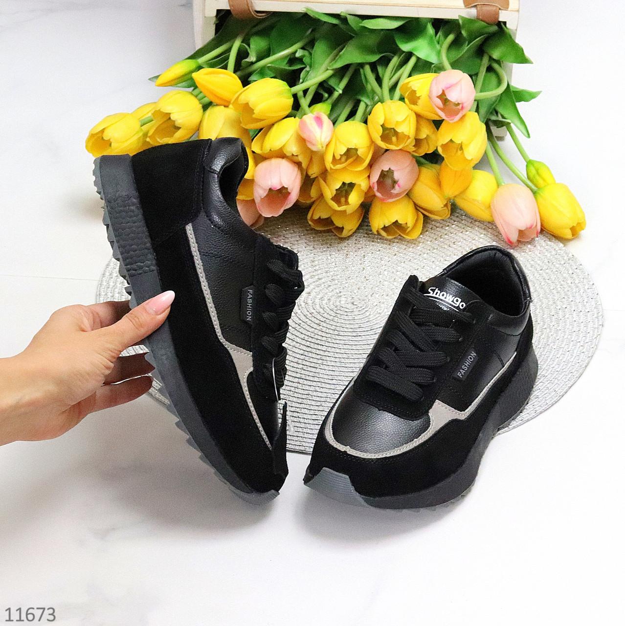 Миксовые замшеві чорні жіночі кросівки натуральна шкіра / замша