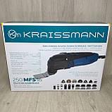 Реноватор Крайсман 250 MFS 15 KRAISSMANN, фото 3
