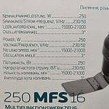 Реноватор Крайсман 250 MFS 15 KRAISSMANN, фото 9