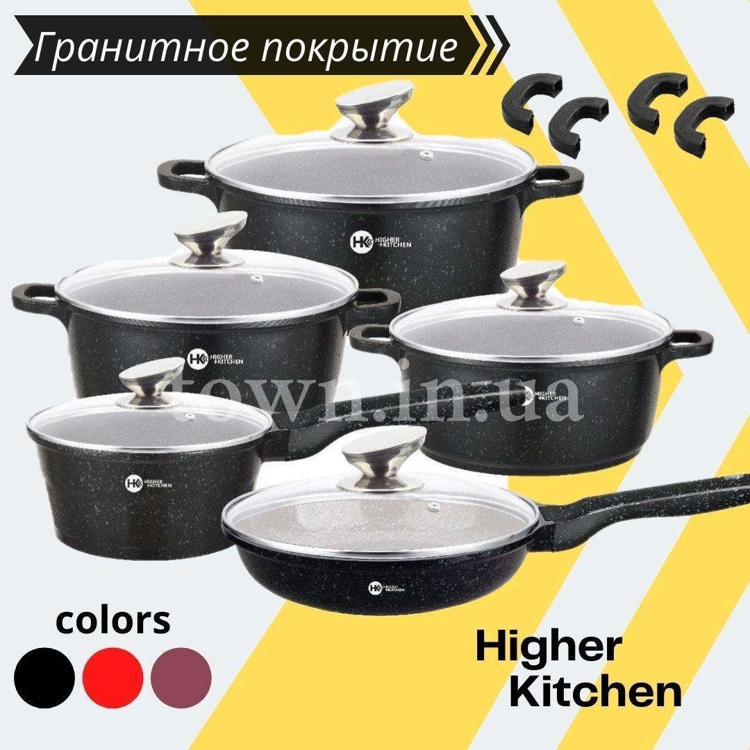 Набір каструль з гранітним антипригарним покриттям Higher Kitchen HK-305, Набір посуду для дому ЧОРНІ