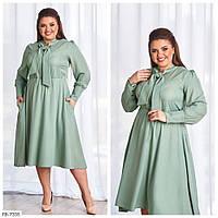 Стримане однотонне приталена сукня розкльошені з з кишенями р: 50-52, 54-56, 58-60, 62-64 арт. 8446