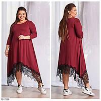 Красивое однотонное ассиметричное платье из двунитки с кружевом р:50-52, 54-56, 58-60, 62-64 арт. 8206