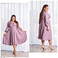Однотонное приталенное красивое расклешенное батальное платье р:50-52, 54-56, 58-60, 62-64 арт. 8450