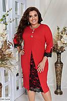 Элегантное платье полуприталенного силуэта из креп-дайвинга с гипюром р:48,50,52, 54, 56, 58, 60, 62 арт. 3302