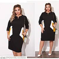 Стильное батальное платье свободного кроя с яркими вставками с карманами р: 48-50, 52-54, 56-58 арт. 0137