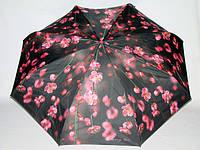 Зонт женский Zest, полный автомат. Хит продаж! арт. 23945-8063