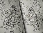 Велика книга чарівних розмальовок, фото 3
