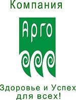 Арго в Донецке, продукия АРГО в Украине по доступным ценам
