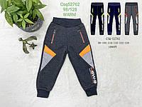 Спортивні штани для хлопчиків з начосом Seagull 98-128р.p.