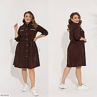Приталенное повседневное вельветовое платье на кнопках с воротником стойка Размер: 48, 50, 52, 54 арт. 6045