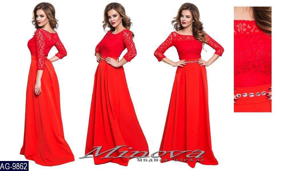 Сукня AG-9862