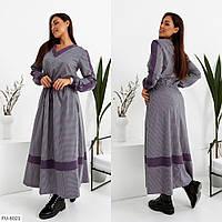 Ультрамодное батальное длинное приталенное повседневное платье в клетку Размер: 50-52, 54-56 арт. 397