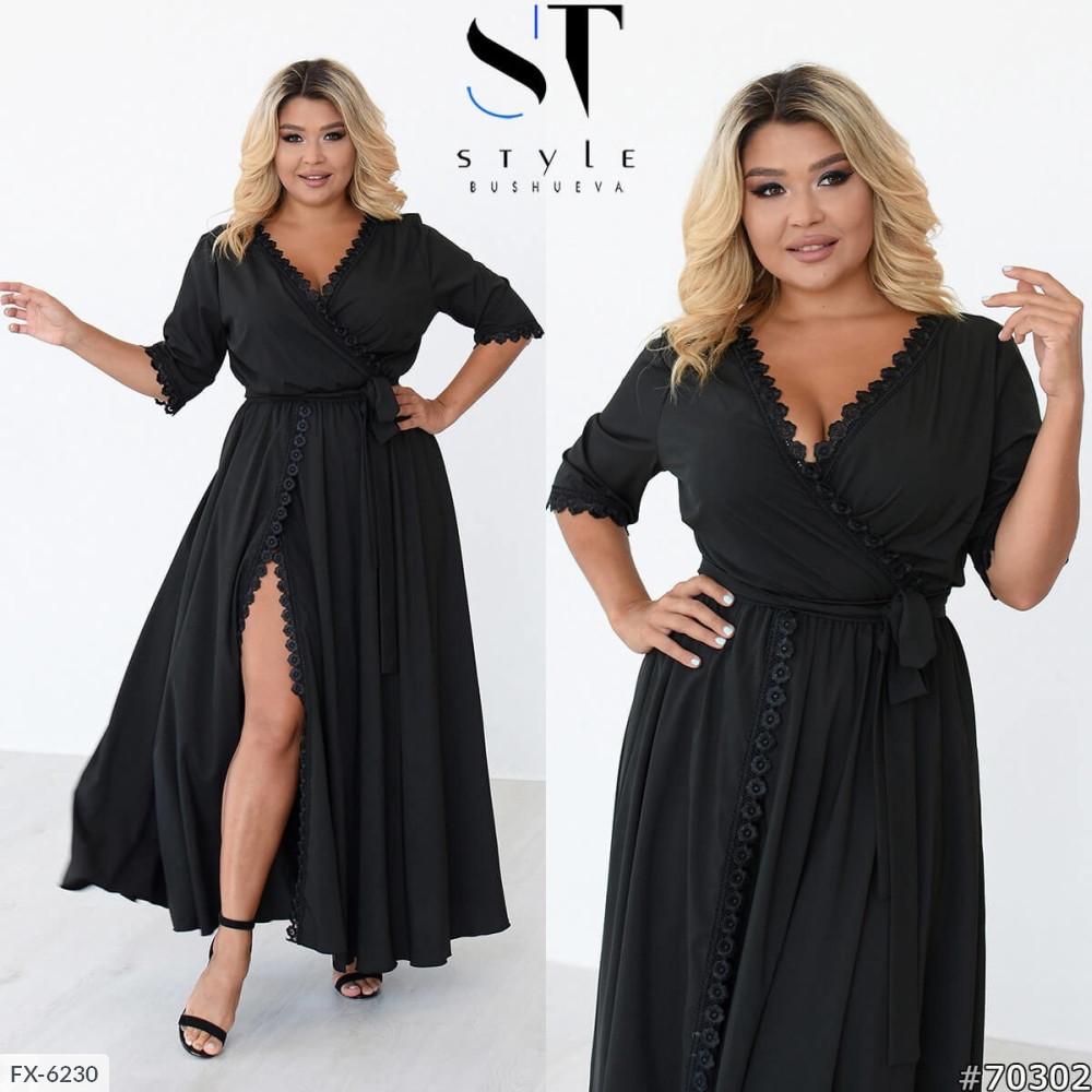 Платье FX-6230