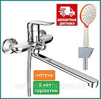 Смеситель для ванной ЛАТУННЫЙ с длинным поворотным изливом носиком гусаком 35 см с душем MX MEDEA 006