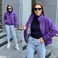 """Куртка жіноча арт. sv-2128 (L, M, S, XL) """"REMISE STORE"""" недорого від прямого постачальника AP"""