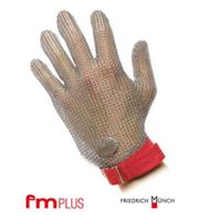 Перчатки металлические RNIR-FMPLUS