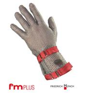 Перчатки металлические RNIR-FMPLUS-7-5