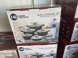 Набор кастрюль и сковорода Higher Kitchen HK-305, Набор посуды с гранитным антипригарным покрытием КОРИЧНЕВЫЙ, фото 2