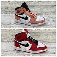 Кросівки Nike Air Jordan 1 Ретро. Розміри 36-41. Кроссовки Nike Air Jordan 1 Retro High. Найк Аир Джордан 1.