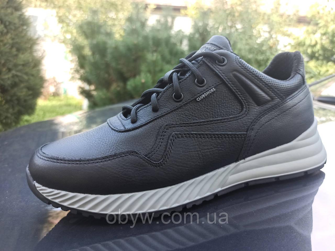 Чоловічі шкіряні кросівки з натуральної шкіри
