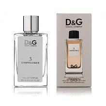 Женская парфюмерия 60 мл