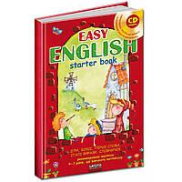 EASY ENGLISH + CD-диск з усіма озвученими текстами в mp3-форматі та інтерактивною версією для Windows, спрямованою на тренування звукомови. Посібник