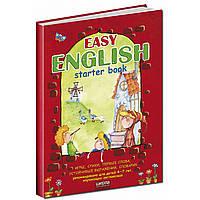 EASY ENGLISH. Пособие для детей 4-7 лет, изучающих английский. Повноколірне видання