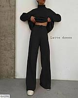 Прогулочный повседневный модный женский костюм комплект брюки и кофта