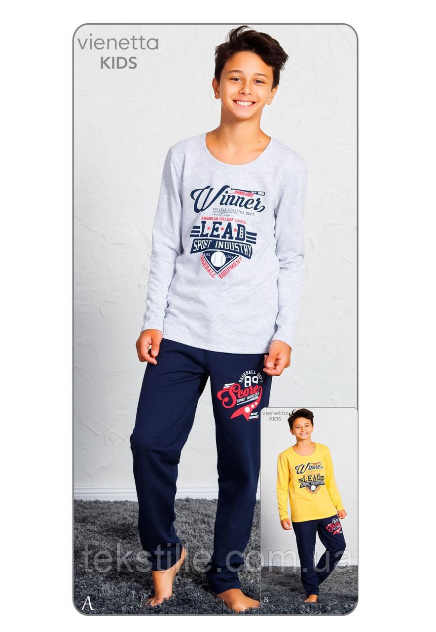 Пижама для мальчиков байка Vienetta 15-16 лет.