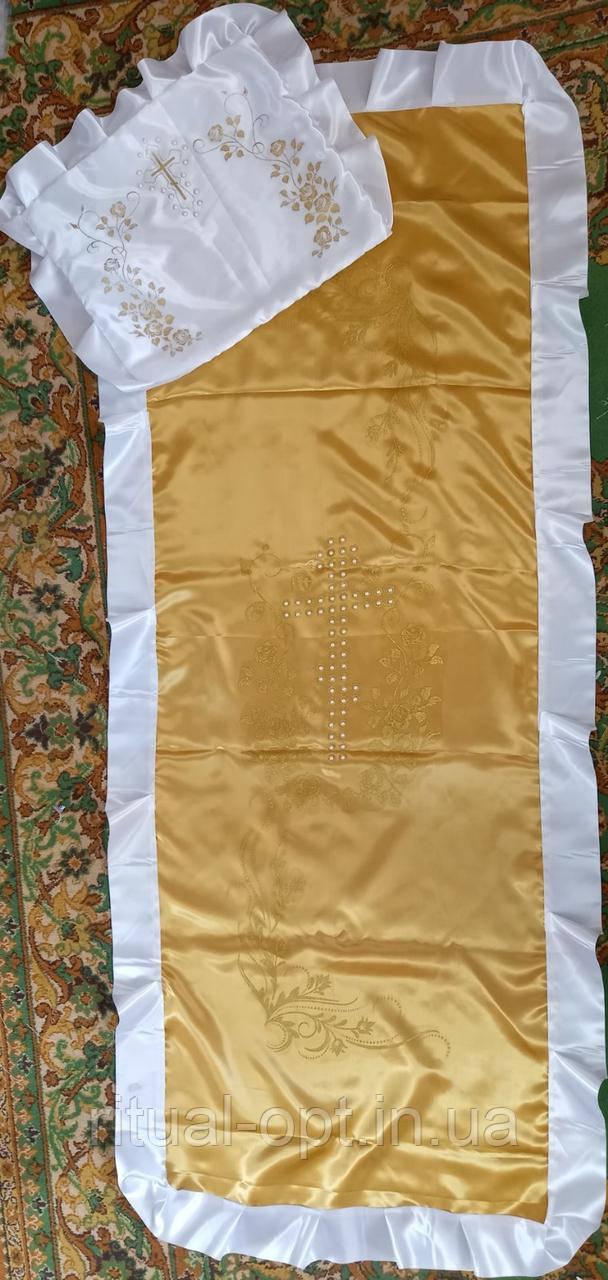 Комплект ритуальний золото
