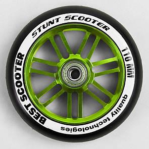 Колесо для трюкового самоката, D=100мм, алюміній, зелений