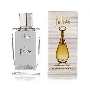Женская парфюмированная вода Dior J`Adore 60 Ml