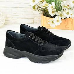 Кроссовки женские замшевые черные на шнуровке