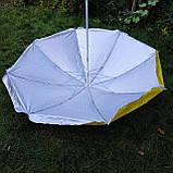 Пляжний зонт 3а 2,2 метра посилений, фото 2