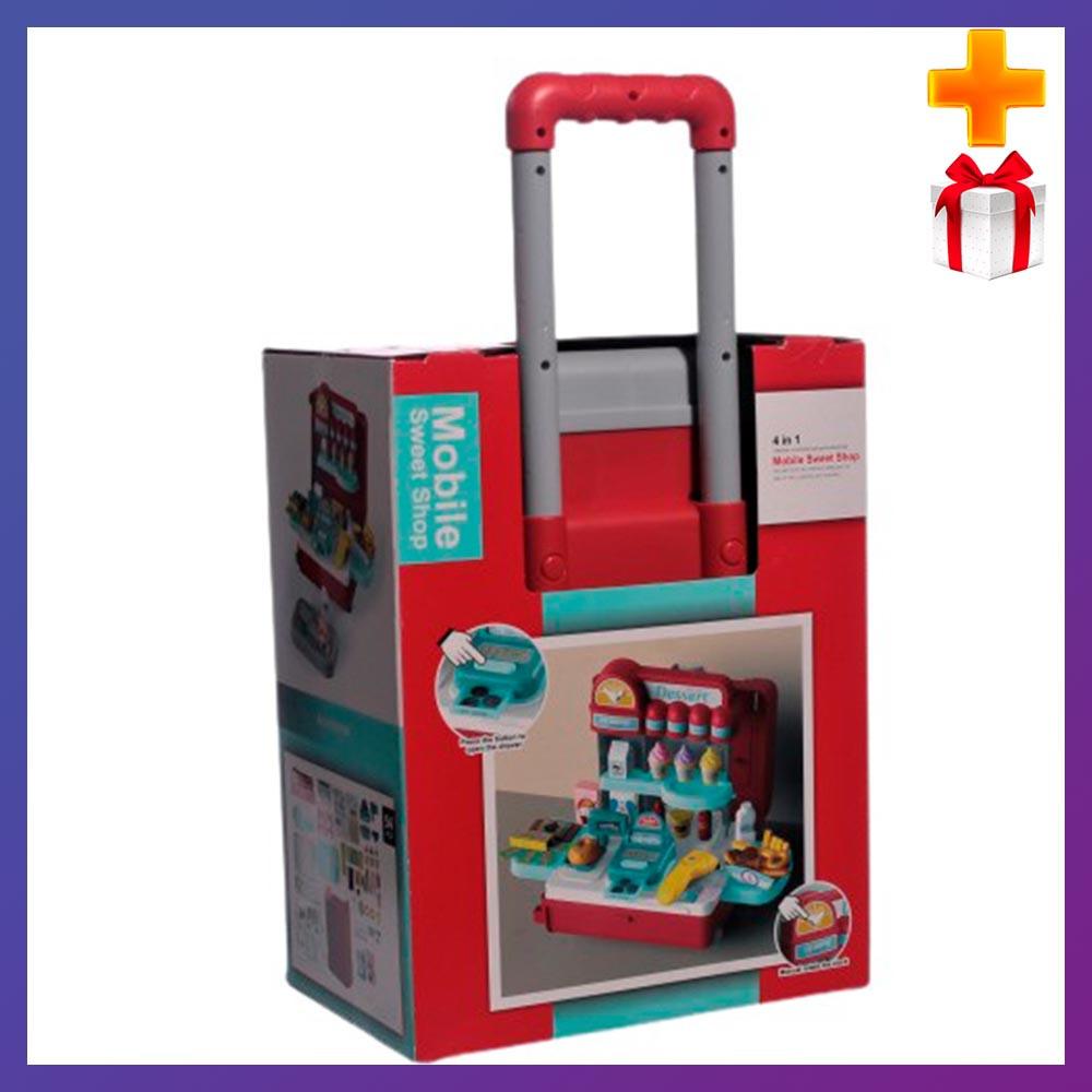 Дитячий ігровий набір валіза-кондитерська 8780 прилавок у валізці + Подарунок