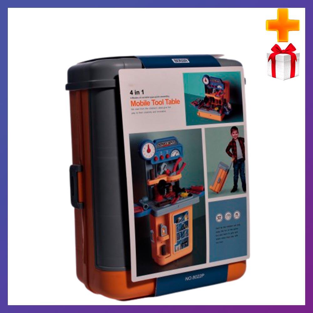 Детский игровой набор инструментов юный строитель 8022 чемодан строитель + Подарок