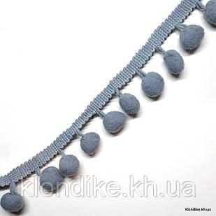 """Помпоны """"Велюр"""" на Тесьме, 12-14 мм, Цвет: Серый (1 метр)"""