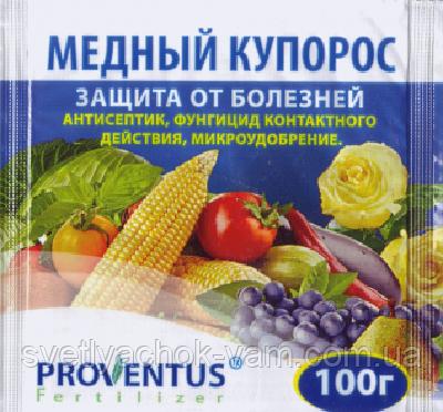 Мідний купорос Провентус фунгіцид антисептик контактного спектру дії мікродобриво, упаковка 300 г