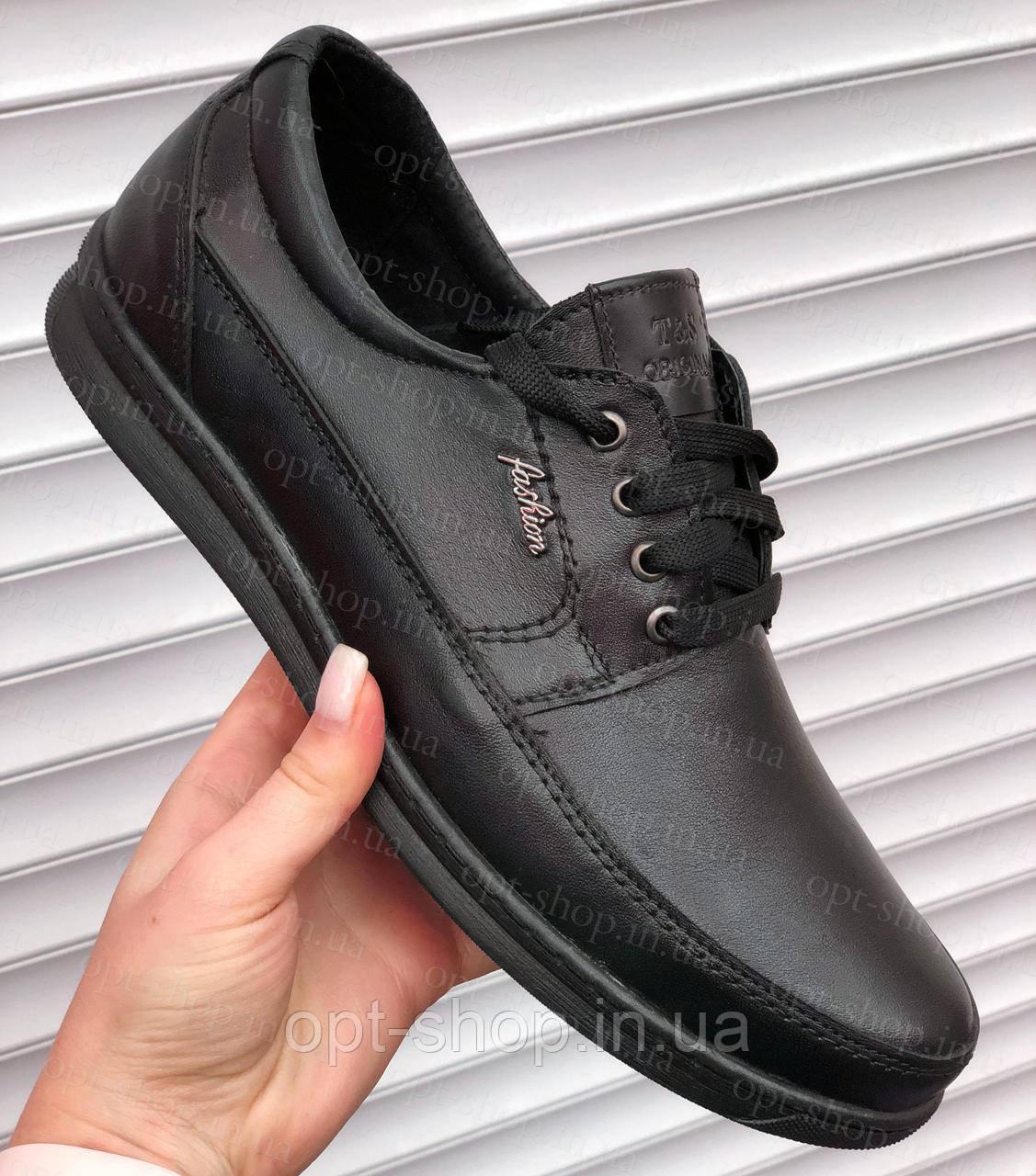 Туфли мужские кожаные прошитые на шнурке от производителя, туфлі чоловічі шкіряні прошиті від виробника