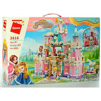 Конструктор для девочек серия Qman Cherry замок принцессы с фигурками людей Блочный конструктор для девочки