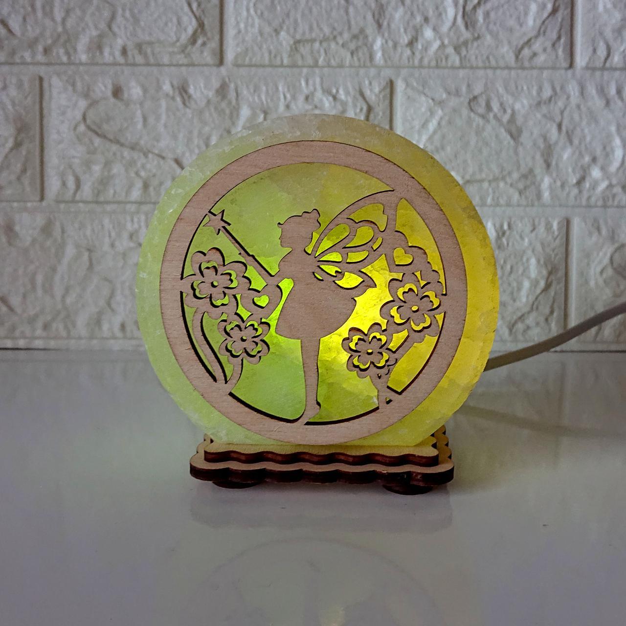 Соляная лампа круглая маленькая Фея