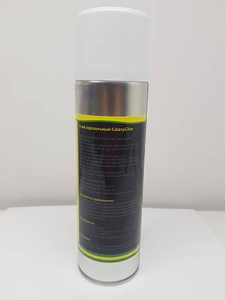 Аерозольний Клей GalaxyGlue для склеювання поролону, карпета, ковроліну 500мл, фото 2