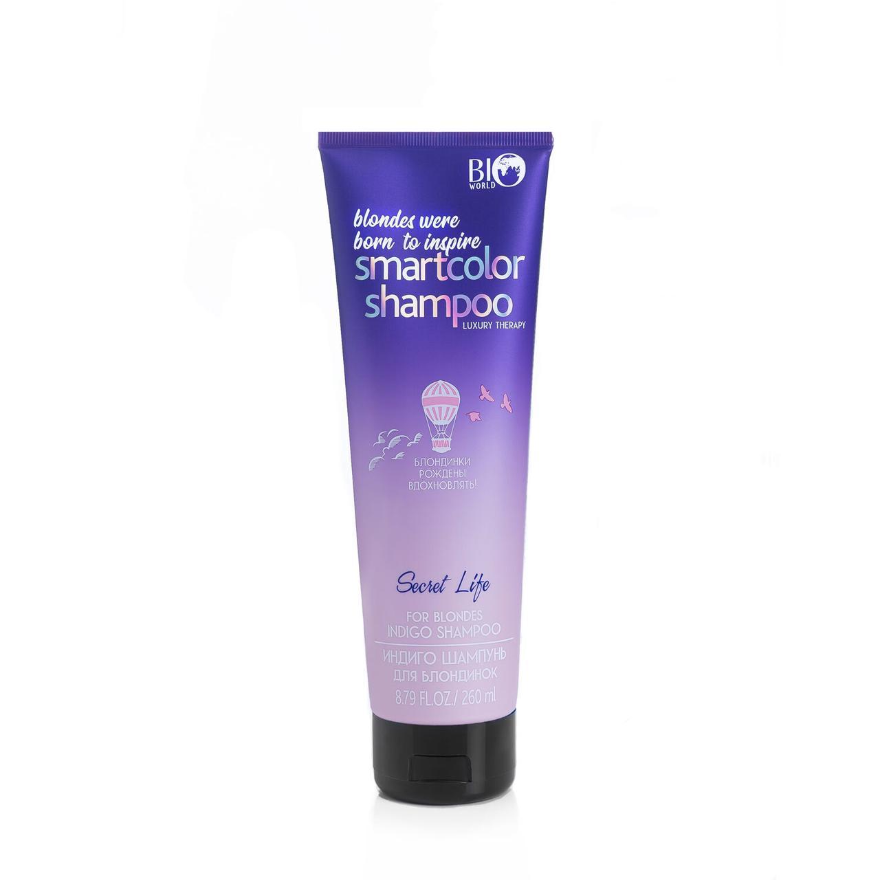 Индиго шампунь для блондинок BioWorld Secret Life Luxury Therapy 260 мл