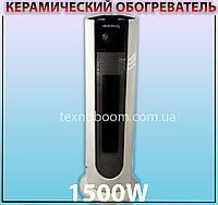 Обогреватель керамический напольный CB-7750 1500W. Портативный Тепловентилятор. Поворотный керамический дуйчик