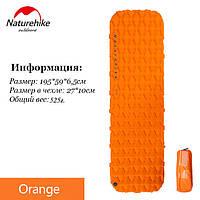 Naturehike Orange FC-10 Туристический надувной коврик каремат, для активного отдыха на природе походов рыбалки