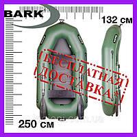 ПВХ Лодка Bark B-250 Барк Лодка Резиновая Двухместная Надувная