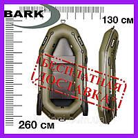 Bark B-260P ПВХ Лодка Барк Лодка Резиновая Двухместная Надувная