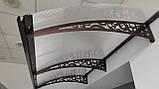 Готовый сборный козырек 2,05х1,5 м Стиль с сотовым поликарбонатом 6мм, фото 8